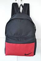 Рюкзак, сумка, логотип вышит Nike, Найк, Р1270