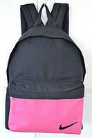 Спортивный рюкзак, сумка, черный верх, розовый низ Nike, Найк, Р1269