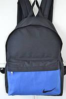 Спортивный рюкзак, сумка сине- черный Nike, Найк, Р1268