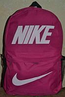 Женский рюкзак, сумка Nike, Найк, Р1277