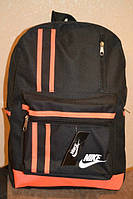 Спортивный рюкзак, сумка, оранжевое дно Nike, Найк, Р1285