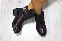 Демисезонные кожаные ботинки с цепочкой цвет : бордо