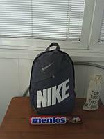 Брендовый рюкзак Nike, Найк, Р1302