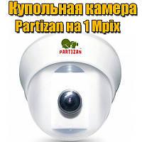 AHD-камера Partizan CDM-236SM HD v3.0