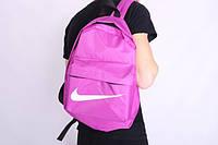 Розовый рюкзак Nike, Найк, Р1312