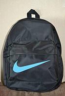 Рюкзак черный, сумка Nike, Найк, Р1323