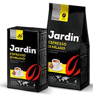 Кофе Jardin мол,зерно 250гр