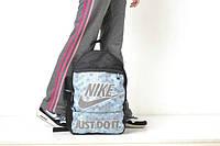 Рюкзак Nike just do it, Найк джаст ду ит, Р1331