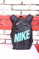 Рюкзак нейлоновый Nike, Найк, Р1343