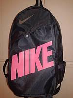 Рюкзак полиэстер Nike, Найк, Р1344