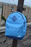 Рюкзак голубой Nike, Найк, Р1350