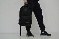 Рюкзак стильный, полностью черный, черная сумка Nike, Найк, Р1354