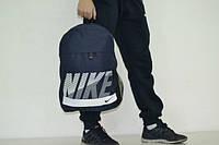 Рюкзак, сумка для тренировок, для обуви, для одежды, Nike, Найк, Р1360