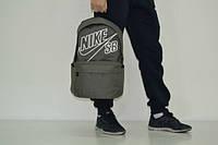 Рюкзак, сумка Nike SB, Найк СБ, Р1365