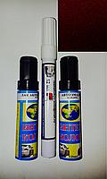 125 Антарес. Набор для удаления царапин и сколов (цвета МОБИХЕЛ).