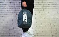 Рюкзак серый, сумка серая Nike, Найк, Р1373