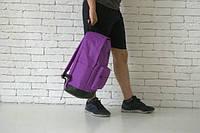 Рюкзак качественный, фиолетовый Nike, Найк, Р1386