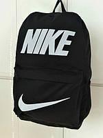 Сумка плотная , рюкзак Nike, Найк, Р1392