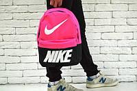 Рюкзак спортивный унисекс, женский, мужской Nike, Найк, Р1402