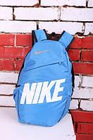 Рюкзак голубой, сумка голубая Nike, Найк, Р1419