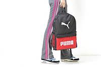 Рюкзак, портфель школьный Пума, Puma, Р1455