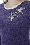Женский спортивный костюм больших размеров, электрик звезды размер 52-58, фото 4