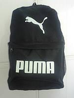 Рюкзак черный, сумка черная Пума, Puma, Р1463