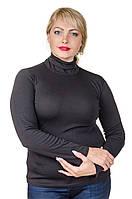Гольф женский размер плюс Полушерсть  черный (50-56)