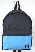 Рюкзак черный, черно-голубой рибок, reebok, Р1469