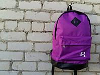 Рюкзак фиолетовый, эксклюзивный Рибок, Reebok, Р1472
