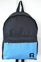 Рюкзак голубой, сумка голубая Reebok, Рибок, Р1471