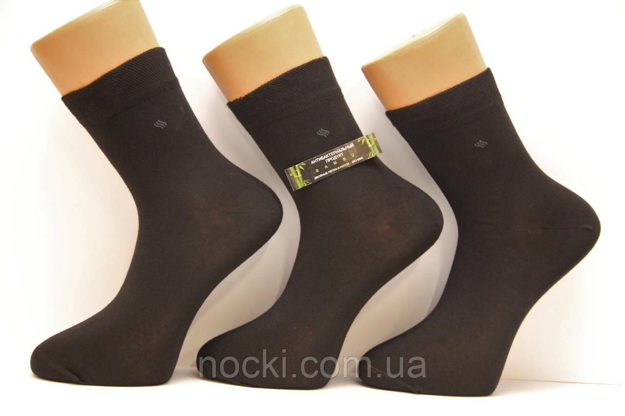Cтрейчевые мужские носки Montebello средней длинны