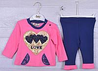 """Костюмчик детский """"Love"""". 6-12-18 месяцев. Розовый+синий. Оптом."""