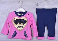"""Костюмчик детский """"Love"""". 6-12-18 месяцев. Фиалковый+синий. Оптом."""