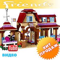Конструктор лего френдс BELA Friends 10562 Клуб верховой езды (аналог LEGO Friends 41126) 594 дет.