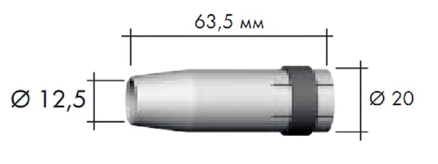 Сопло MB24 Grip D12,5/63,5 Binzel 145.0080