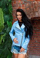 Женская синя кожанка косуха  длинная