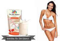 Fito Slim Balance - Коктейль для похудения, Протеиновый коктейль Фито слим баланс, сбросить лишний вес быстро