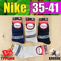 Женские носки  Nike 35-41р. Турция ассорти демисезонные  НЖД-02760