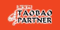 Сайт таобао , это интернет магазин Китая ,покупайте с выгодой