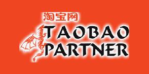 Сайт таобао, это Интернет-магазин Китая, покупайте с выгодой