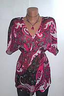 Роскошная Блуза от Y.F.K. Размер: 46-М