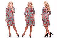 Женское красивое платье Кэтлин, цвет маки размер 52 / большие размеры, фото 5