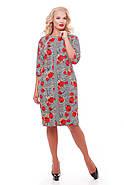 Женское красивое платье Кэтлин, цвет маки размер 52 / большие размеры, фото 2