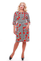 Женское красивое платье Кэтлин, цвет маки размер 52-58 / большие размеры