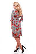 Женское красивое платье Кэтлин, цвет маки размер 52 / большие размеры, фото 3
