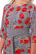 Женское красивое платье Кэтлин, цвет маки размер 52 / большие размеры, фото 4