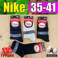 Женские носки  Nike 35-41р. Турция ассорти демисезонные  НЖД-02761