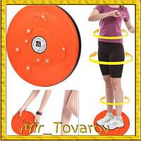 Тренажер магнитный вращающийся диск Waist Twisting Disc