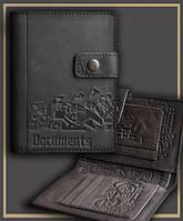 Кожаный бумажник водителя DOCUMENTS